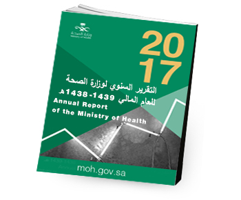 https://www.moh.gov.sa/Ministry/About/Documents/MOH_ANNUAL_BOOKLET_2017%20FINAL%20%281%29.pdf