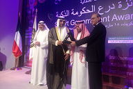 MOH Wins the Best Smart App and e-Government Excellence Awards