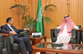 The Minister of Health Meets the Egyptian Ambassador to the Kingdom