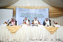 On Launching the World Kidney Day, Al-Khateeb Confirms: 'Media Is Strategic Partner to MOH'