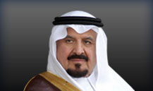 MOH Extends Condolence to Governors on the Death of Prince Sultan