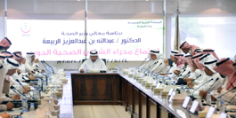 Dr. Al-Rabeeah Heads the Meeting of Directors of Health Affairs…and Honors the Director-General of Health Affairs in Jazan