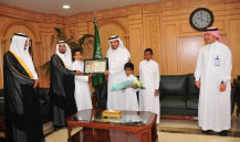 Minister of Health Receives Children from the Orphan Welfare Society