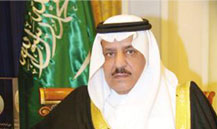 The Crown Prince Thanked the Minister of Health on the Issuance of the Annual Statistical Book 1431