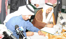 Minister of Health Signs Contracts for Health Projects with a Total Cost of over 3 Billion Riyals