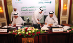 MOH and MOE Sign a MOU in the Fields of Medical Education, Scientific and Strategic Research