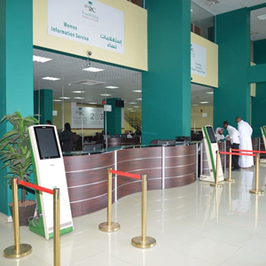 Jeddah Health Affairs: Over 2,000 Persons Served by Beneficiary Service Center
