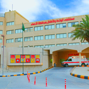 Al-Ahsa: 21 Uterine Fibroids Successfully Resected from Lady