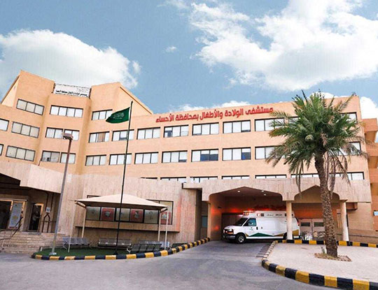 Al-Ahsa: First Extraction of Amniotic Fluid at Maternity and Children Hospital