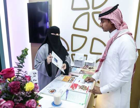 MOH: Awareness-Raising Activities at the Boulevard Riyadh