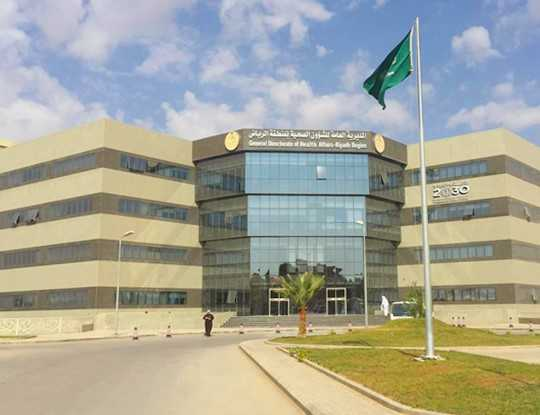 Over 37,849 Patients Served by Al-Khasra General Hospital Last Year