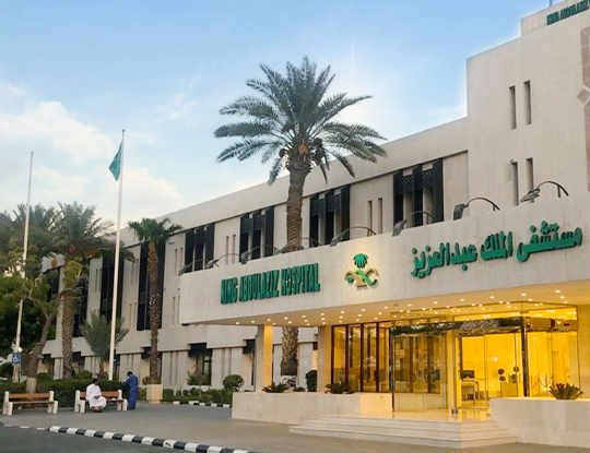 Jeddah: Dermatological Examination Clinic Launched at King Abdulaziz Hospital