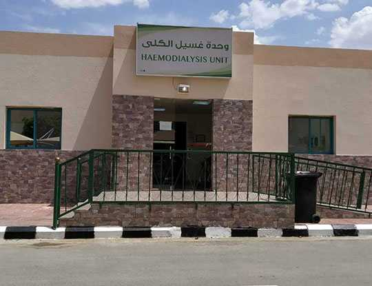 Al-Baha: Hemodialysis Department of Al-Aqeeq General Hospital Enhanced with New Water Treatment Plant