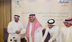 MOH and SABIC Sign a MOU to Establish a Specialized Hospital for Mental Health