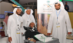 MOH Participates with a Pavilion in the 2nd Saudi International Exhibition for People with Disability Requirements (Diaa)