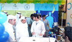 MOH Organizes a Lifestyle Change Event