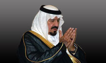Minister of Health: The Death of Prince Sultan Is a Great Loss to the Nation