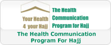 The Health Communication Program for Hajj