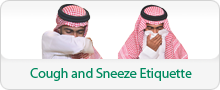 Cough and Sneeze Traditions