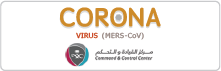 Corona Virus - Command & Control Center