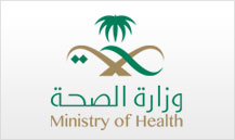 Minister of Health Launches the Health Services Unified E-Portal