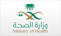 عاجل جداٍ: وزارة الصحة تغير default_image_news.jpg