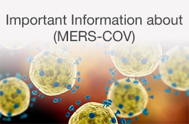 Important Information About (MERS-CoV)