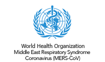 WHO/ Middle East Respiratory Syndrome Coronavirus (MERS-CoV)