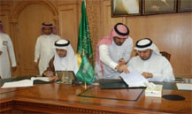 HE Minister of Health Signs the Saudi Commission Health Specialties Building Project Contract