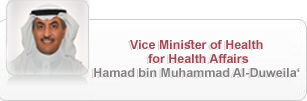 Vice Minister of Health for Health Affairs