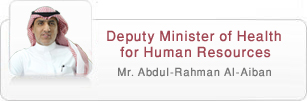Deputy Minister of Health for Human Resources