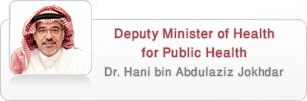 Deputy Minister of Health for Public Health