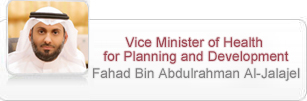 Vice Minister of Health for Planning and Development