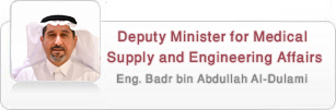 Deputy Minister of Health for Medical Supply and Engineering Affairs