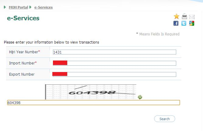 E-Services - User Manual of Transactions Inquiry Service
